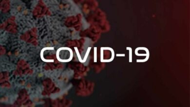 Photo of Fine Aerosols Play A Significant Factor In The Spread Of Covid-19 – Study